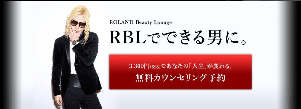 RBL213.jpg