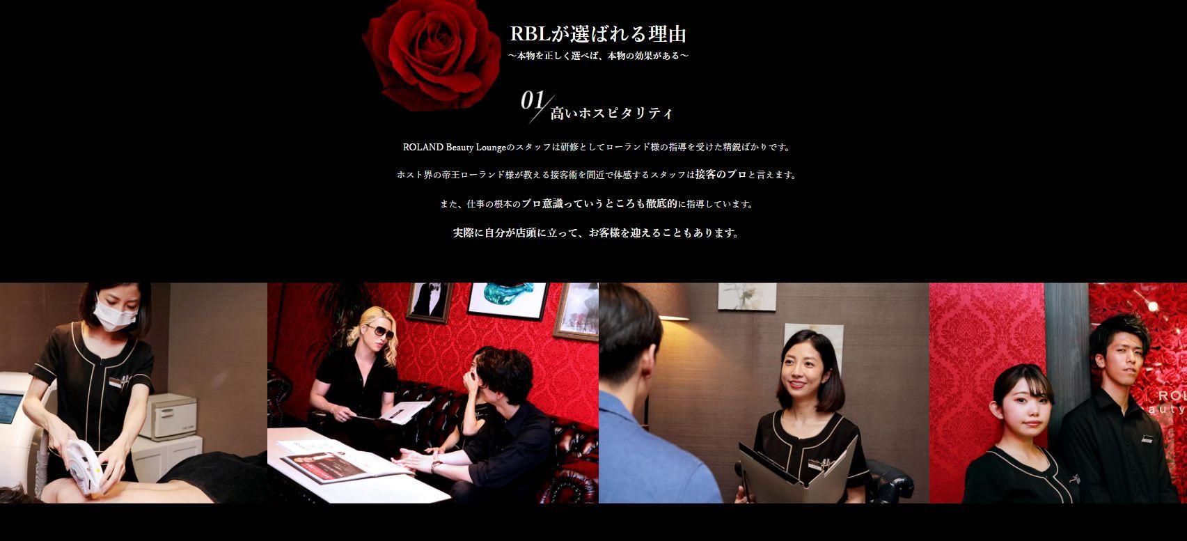 RBL215.jpg