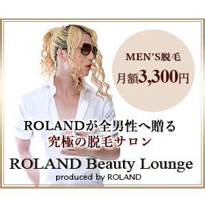 RBL300300r.jpg