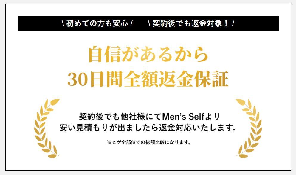 mensself2.jpg